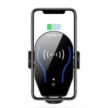 Car Air Vent Automatic Clamping Clip Phone Holder Wireless Charging Mount Bracket Charger for Smartphone AS99