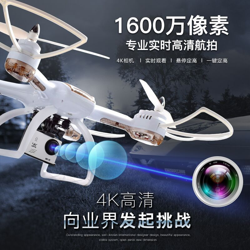 Remote Control Aircraft Drone For Aerial Photography Real-Time Image Transmission 4K Wedding Profession Drop-resistant High-defi