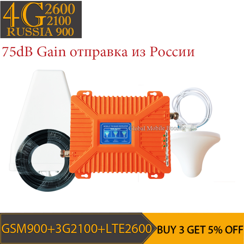 2019 Russia Amplifier 4g GSM Signal Booster 2G 3G 4G 900 2100 2600 70dB UMTS LTE Tri Band Mobile Phone Repeater 2g 3g
