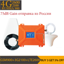 2019 Russia Amplifier 4g GSM Signal Booster 2G 3G 4G 900 2100 2600 70dB GSM UMTS LTE Tri Band Mobile Phone Repeater GSM 2g 3g 4g цены