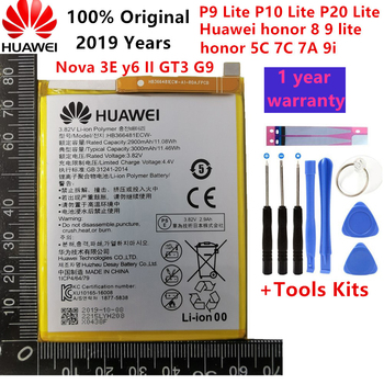 3000mAh For Huawei P9/Ascend P9 Lite/G9/honor 8/honor 5C/G9 EVA-L09/honor 8 lite/P10 Lite/Nova Lite/Honor 6C Pro/V9 Play Battery фото