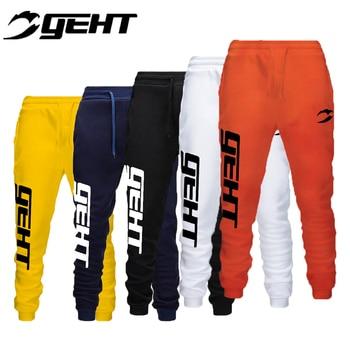 GEHT Autumn And Winter Mens Joggers Casual Cotton Pants Fitness Men Pants Bottoms Skinny Trousers Black Jogger Pants Men 1