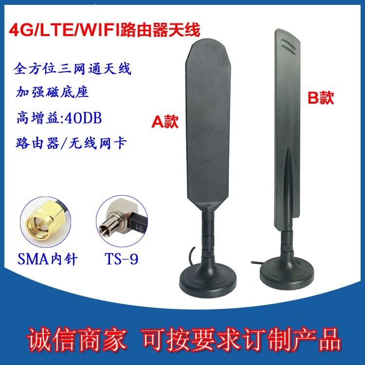 4g Strong Magnetism Antenna Huawei Wireless Router Gain Antenna B593 B311 B315 E5573 Signal Enhance Transceiver