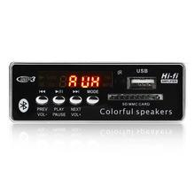 Автомобильный аудио usb tf fm радиомодуль vicfine беспроводной