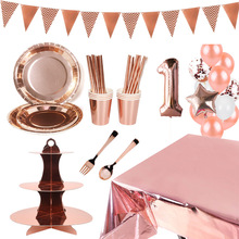 Disposable Tableware Wedding-Decorations Birthday-Party-Supplies Rose-Gold Kids Adult