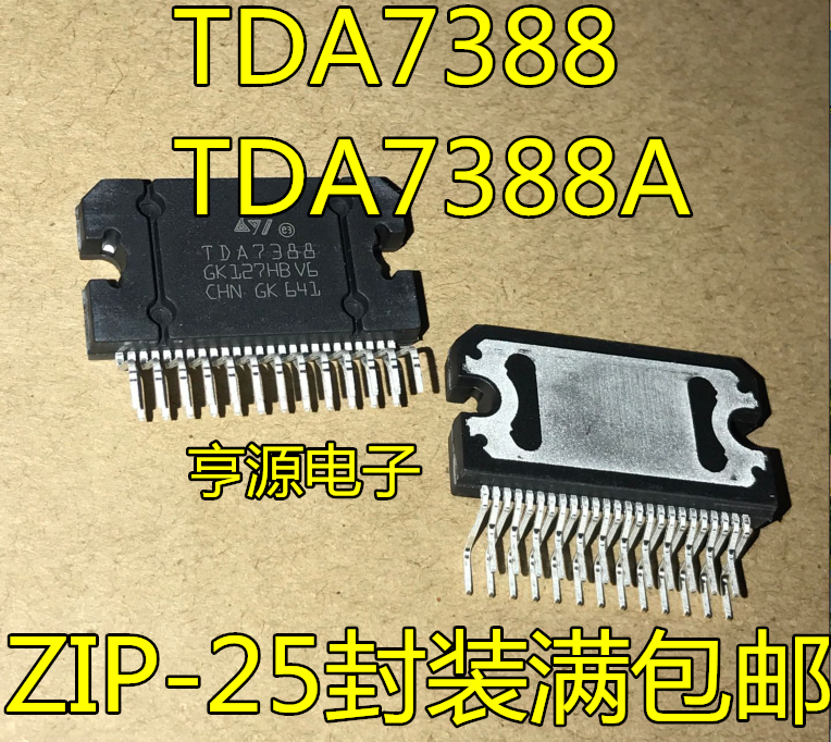 2 PCS TDA7388 TDA7388A Car Radio And Power Amplifier Chip IC Integrated Blocks Into New And Original