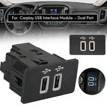 Para ford apple carplay interface usb módulo-sync 3 porta dupla apenas 2016 + HC3Z-19A387-E HC3Z-19A387-B