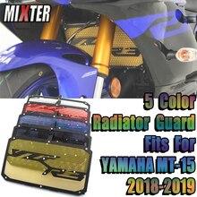 Accessori Moto R3 di Copertura Del Radiatore Radiatore Griglia di Protezione Coperchio Del Serbatoio Della Protezione per Yzf R3 YZF R3 15 19 YZFR3 2015  2019