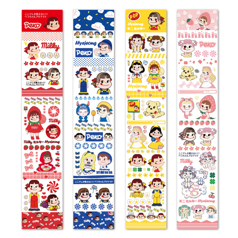 Toffee Girl Series Cartoon Character Washi Masking Tape Release Paper Stickers Scrapbooking Stationery Decorative Cute Girl Tape