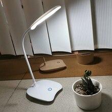 Настольная лампа светильник настольный USB Перезаряжаемый Светодиодный настольный светильник с регулируемым шлангом для кабинета, с сенсорным выключателем, 3 режима, диммер, настольные лампы