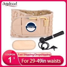AGDOAD Lumbar Decompression Belt for 29-49inch Waist Inflatable Lumbar Traction Belt Lower Back Pain Reliever with Extend Belt