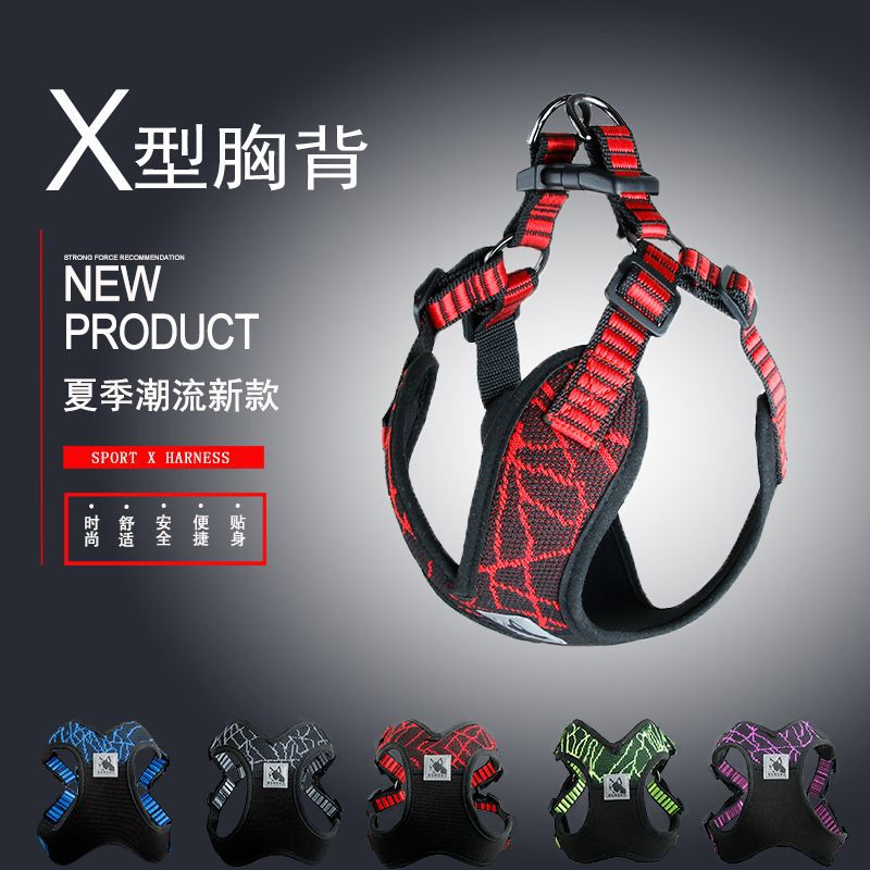 Pet's Chest-back With Dog Hand Holding Rope Hot Selling Small And Medium-sized Dogs Proof Punch Tractor