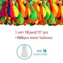 666pcs Water Bombs Balloon Amazing Filling Magic Balloon Children Water War Game Supplies Kids Summer Outdoor Beach Toy Party