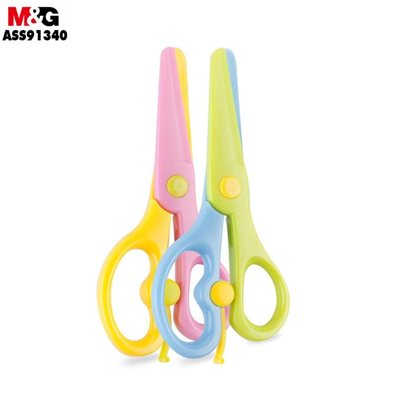 M & G эластичные детские ножницы. (Случайные цвета) трудосберегающие эластичные пластиковые детские ножницы. Hand-Made Бумага-Cut ASS91340