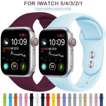 Силиконовый ремешок для Apple Watch 38 мм 42 мм iwatch 5 ремешок 44 мм 40 мм спортивный браслет резиновый ремешок для iwatch 4 3 2 1
