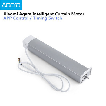 Aqara Curtain Controller Intelligent Smart Curtain Motor ZiGBee Version Smart Home Mi Home Smarphone APP Remote Control 1