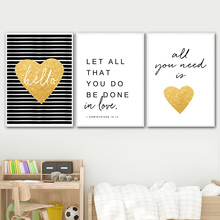 All You Need Is Love  Abstract Wall Canvas Painting Poster Quotes Paintings For Bedrooms Babi Nordic Picture