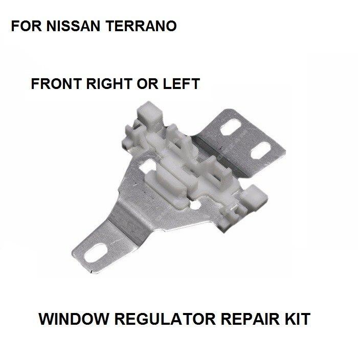 WINDOW REGULATOR REPAIR METAL SLIDER FOR NISSAN TERRANO R20 FRONT LEFT / RIGHT 1998-2004