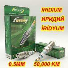 4pcs IRIDIUM Spark Plug IKR200 FOR IK20 IK16 IK20TT VK20 BKR6EIX RC8YC FR7DC K7RTI K6RTI 11 K6RIU PFR7S8EG BKR7EIX