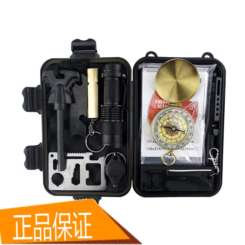 Outdoor Sports Camping Survival Multi-functional Tool Box Emergency Self-Help Equipment Travel Portable Life-Saving Tool Kit