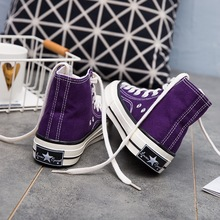 spring Solid Color purple Women's Casual Shoes Vulcanized Sneakers women High To
