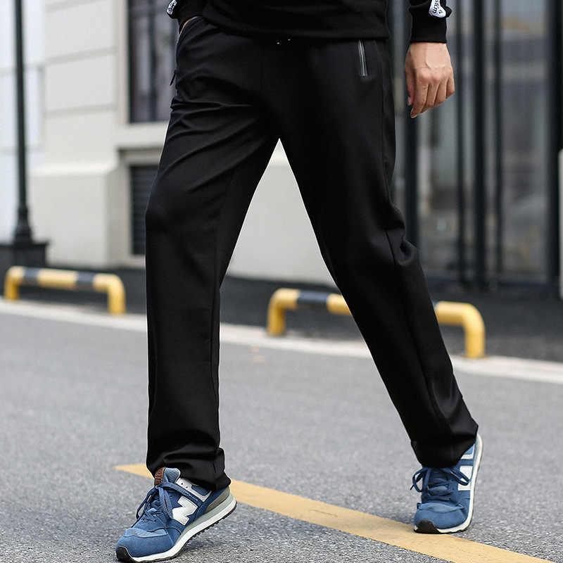 큰 키 큰 남자 바지 2020 특대 지퍼 포켓 조깅 큰 사이즈 의류 높은 허리 바지 남성 여분의 긴 스웨트 남자