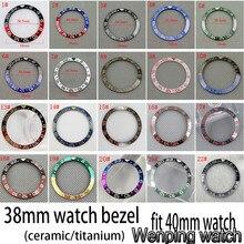 New 38mm high quality GMT ceramic/titanium bezel Insert fit 40mm watch case mens GMT watch bezel