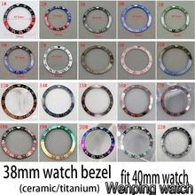 Nowy 38mm wysokiej jakości GMT ceramiczny/tytanowy bezel wkładka pasuje 40mm zegarek przypadku mężczyzna GMT rama szkiełka zegarka