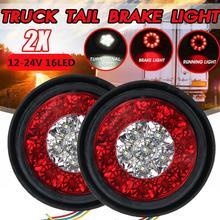 12V Car LED Turn Signal Light Round Rear Brake Lamps LEDs Tail Stop Lamp For Truck Trailer RV Caravan