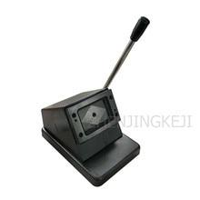 CNJ-инструкция CR80 ПВХ 105*297мм карта филе карта резки пластиковой карточки перфокарты резак для бумаги режущий инструмент обрезать