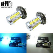 2Pcs Bright White 6000K H7 LED Fog Daytime Light Lamp bulb Driving Light LED Fog Lights For Car Light Bulbs For Cars цена 2017