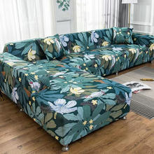 Чехлы для диванов с цветочным принтом гостиной нескользящее