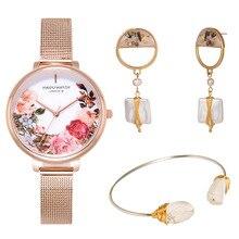 3pcs / Set Luxury Bracelet Earring Jewelry Suit Pink Brand F