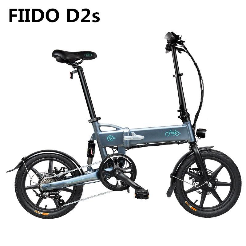 FIIDO D2s vélo électrique à vitesse Variable 7.5Ah 36V alliage d'aluminium 16 pouces freins à disque mécaniques pliables 250W vélo électrique