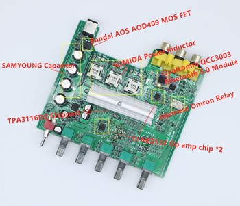 Channel Bass & Treble Control Amp Audio Subwoofer 100W + 50W x2 5