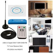 USB 2.0 Digital DVB-T SDR+DAB+FM HDTV Video Equipment TV Tuner Receiver Stick with Aerial RC RTL2832U And R820T2 USB Dongle(China)