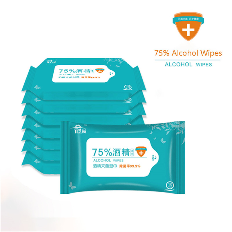 10PCS/SET Alcohol Wet Wipes Sterile Sanitizer Cotton Pads - 75% Alcohol Home Sterilized Wet Wipes