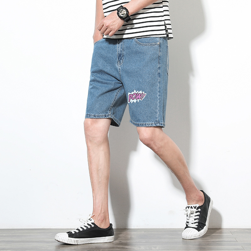 Summer Thin Section Denim Shorts Male Fifth Pants Printed Korean-style Slim Fit Summer Solid Color 5 Breeches In Pants Men's