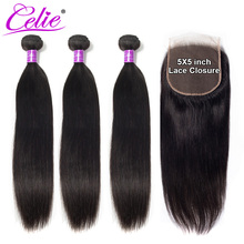 Celie Hair 5x5 Closure With Bundles Remy Human Hair 3 Bundles With Closure Brazilian Straight Hair Bundles With Closure