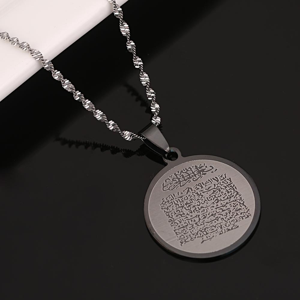 Image 5 - Stainless Steel Arabic Ayat al Kursi Prayer Holy Quran Verse  Quranic Pendant Necklace Islam Muslim Koran JewelryPendants   -