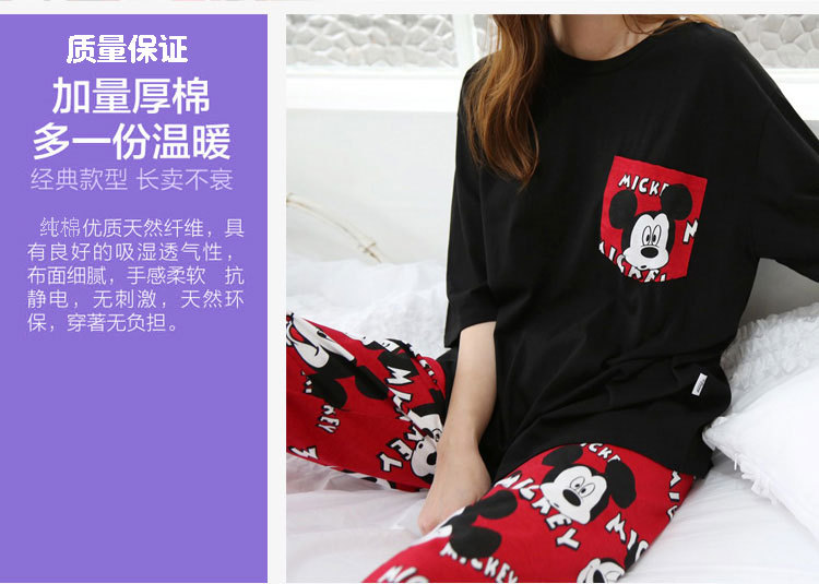 2019 Fashion Lovely Leisure Two Piece Set Mickey Printing Indoor Clothing Home Suit Sleepwear Winter Pajamas Woman Pijama Mujer 44
