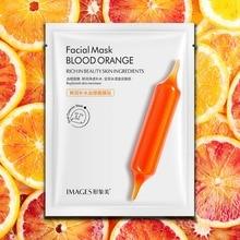 Blood Orange Moisturizing Mask Fresh Replenish Nourishing Hydrating Shrinking Pores Firming Skin Anti-aging Mask