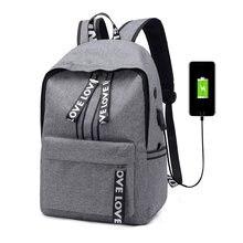 Мужской многофункциональный рюкзак для ноутбука вместительный