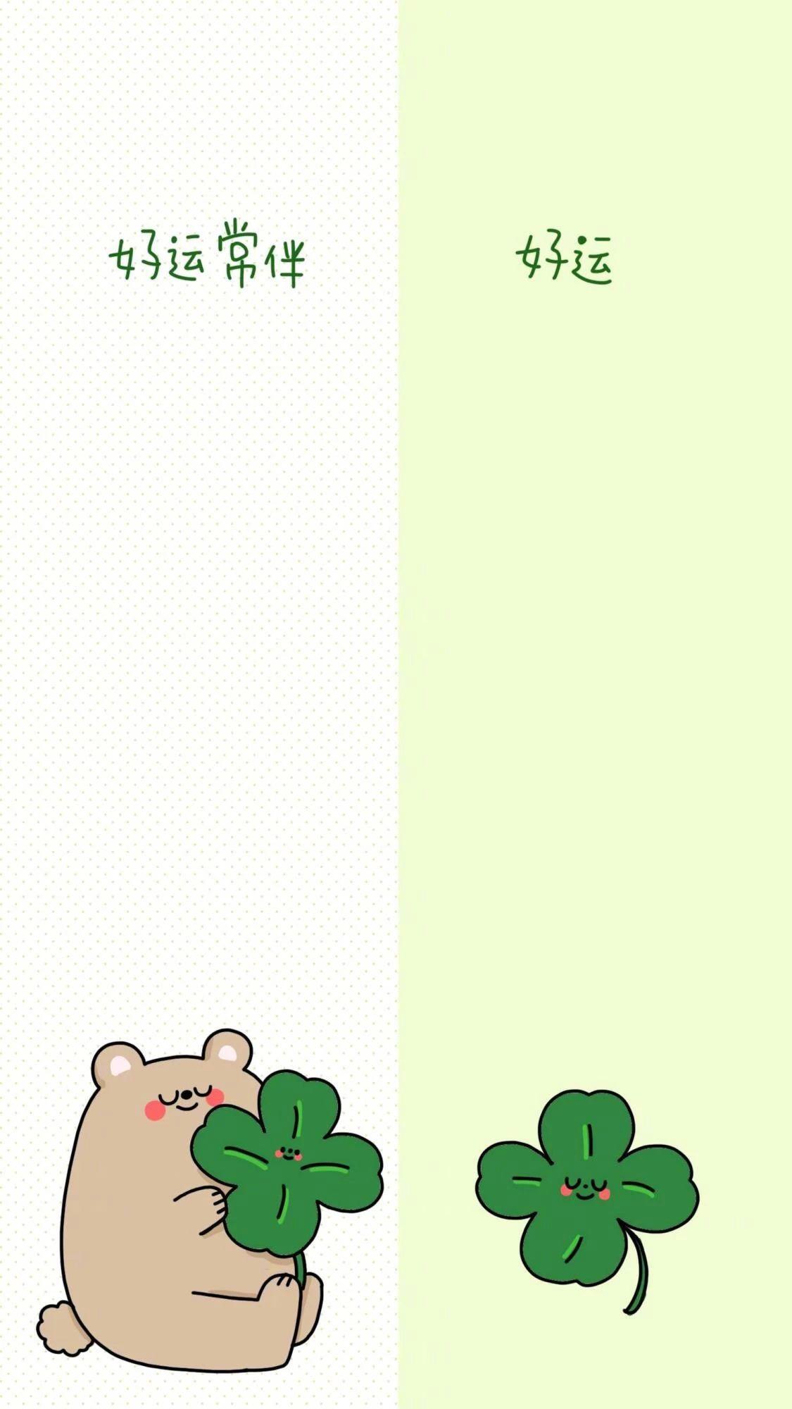 QQ微信聊天背景图:发财和发朋友圈,你总要发一个吧!插图33