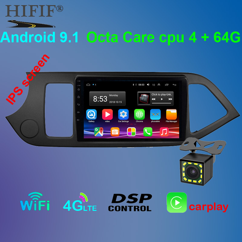 <font><b>2</b></font>.5D+IPS+DSP car <font><b>android</b></font> gps navigation player For 2011 2012 2013 2014 <font><b>KIA</b></font> PICANTO Morning car radio Multimedia stereo WiFi SIM image