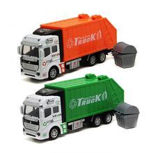 Высокое качество 1:48 мусоровоз игрушечный автомобиль как подарок на день рождения развивающий чистый мусорный автомобиль детские игрушки п...