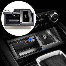 لمازدا CX5 CX 5 2017 2018 2019 2020 15W تشى اللاسلكية شاحن سريع شحن لوحة الكونسول الوسطي الهاتف حامل اكسسوارات