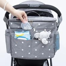 Orzbow torby na pieluchy dla niemowląt na plecak dla matki pojemne torby organizator torba na wózek dziecięcy mumia mokra pieluszka torba dla mamy tanie tanio Garnitury CN (pochodzenie) PŁÓTNO zipper MATERNITY W wieku 0-6m 7-12m 13-24m 25-36m 4-6y 7-12y 12 + y (30 cm Max Długość 50 cm)