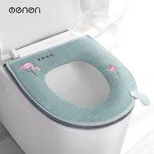 Коврик для туалета Туалет сиденье Бытовая камера посудомоечная машина крышка унитаза молния крышка сиденья унитаза водонепроницаемый универсальный zuo Бянь qi dia