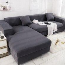 Эластичный чехол для дивана в гостиную, секционный чехол для дивана, кресло, чехол для мебели, чехол L образной формы необходимо купить 2 штуки